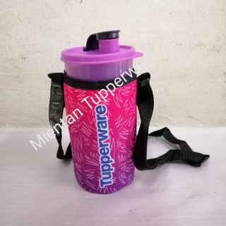 Tupperware thirstquake tumbler with pouch 900ml (1)