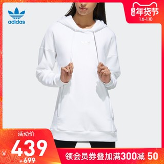 adidasAdidas website clover dress sets hooded fleece
