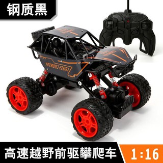 (FREE BATTERY, ORDER NOW)Toy Car 1:16 RC Remote control vehicle Car Buggy Truck Off-Road SUV Four-wheel drive climbing