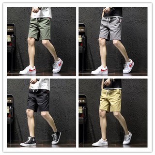 Men's Solid Elastic Track Shorts