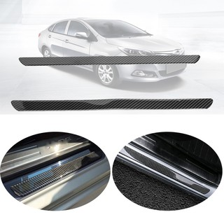2x Universal Car Scuff Plate Door Sill Panel Step Protector Carbon Fiber Gua