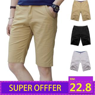 2020 New Summer Men's Casual Sports Beach Pants
