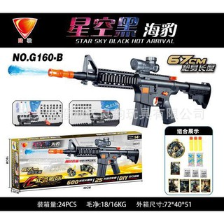 Ready Stock-2 in 1 gun toys soft bullet + water bomb dual-purpose pistol bursts of crystal-67cm pistol