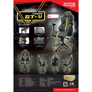 FREE CHAIR CARPET ! Gaming Freak THRONE GT-V Professional Gaming Chair