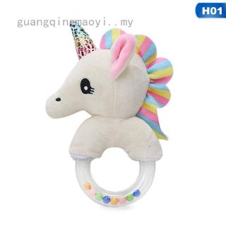 guangqingmaoyi Baby Cartoon Unicorn Plush Rattle Bells Kids Hand Grasp Ring Bell Soft Dolls Toy
