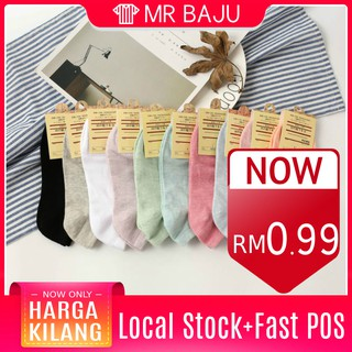 [Local Ready Stock] Socks stoking Non-Slip Cotton Blends Low Cut Candy color - W035