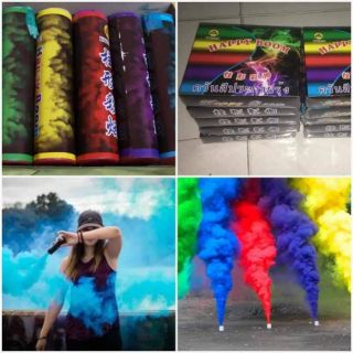Happy smoke bomb colourfully