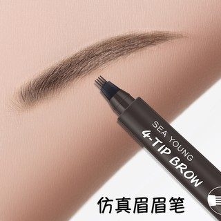 Web celebrity eyebrow pencil very fine superfine head of bionic wild ms male makeup artist with root trenchant special