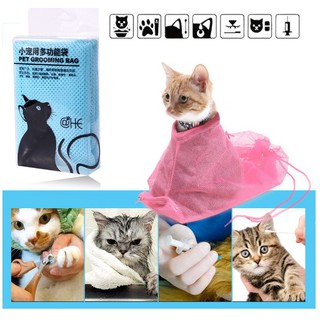 Cat Grooming Bag Anti Scratch Pet Bath Bag