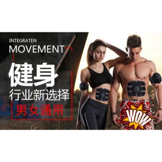 Smart abdominal muscles exercise fitness equipment home exercise lazy abdominal machine abdominal abdomen training