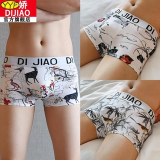 Hot high quality men's underwear men's boxer cotton modal mid-waist ice silk sum
