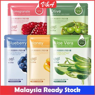⭐️READY STOCK BIOAQUA Natural Facial Mask Deep Hydrating Soothing Face Mask