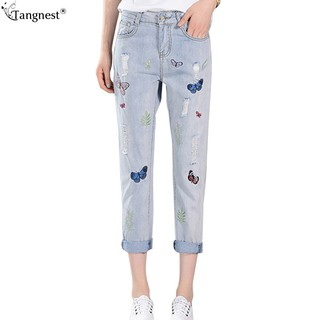 Embroidery Loose Jeans Woman Light Blue Trousers Ankle Length Denim Pants