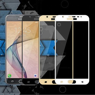 For Samsung Galaxy J7 prime Full Cover Tempered Glass Screen Protective Film