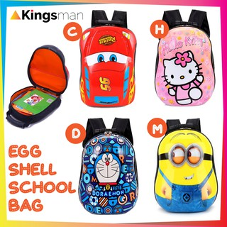 [Kingsman] EGG Shell Backpack Kids School Bag - Ready stock and HOT selling / Multi-Color Design
