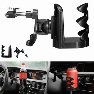 CARA_Auto Car Air Vent Outlet Beverage Cup Drink Water Bottle Clip-on Holder Stand