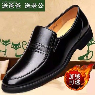 Men's dress shoesDragonfly 】 【 Hong Kong men business suits summer shoes leisure big yards