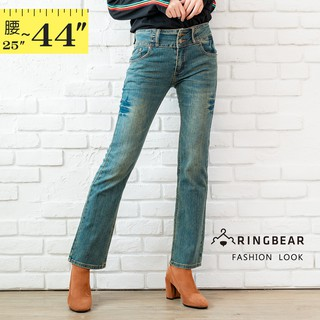Double Buckle Wide Waist-bands Thin Leg Brush Yellow Jeans