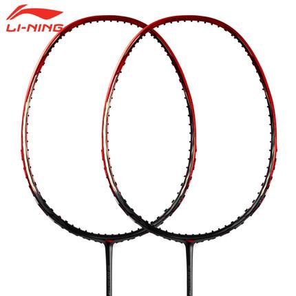 LI-NING Badminton Racket Raket Badminton N90iv Full Carbon(Free string and Grip)