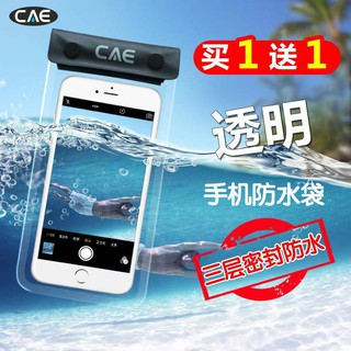 vivo mobile phone waterproof bag rainproof oppo transparent dustproof takeaway touch screen hand male Huawei protection