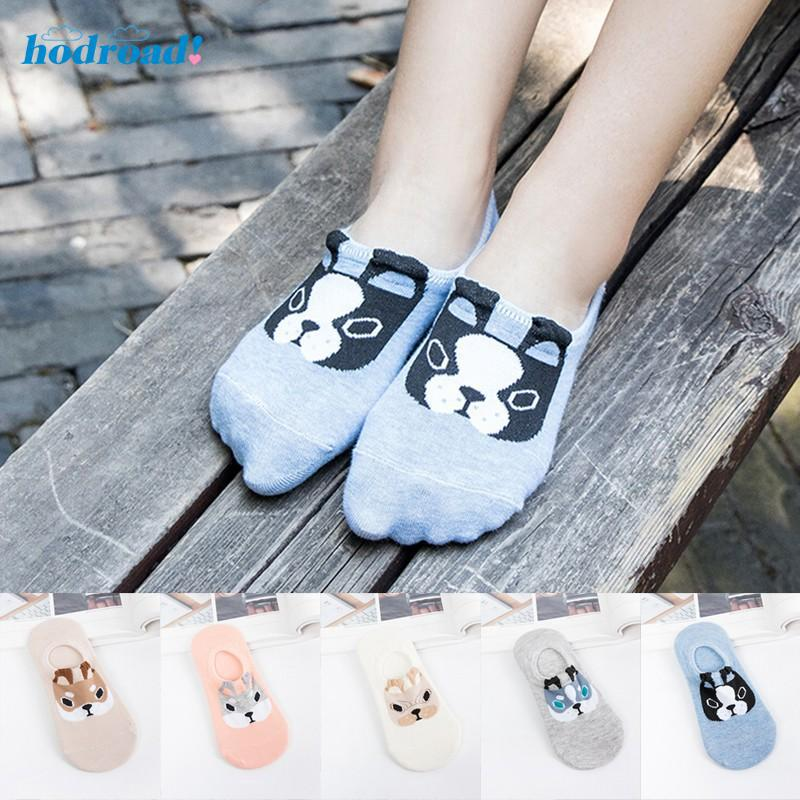 HRDWomen' s Comfy Cute Doggy Printed Antiskid Cotton Ankles Socks
