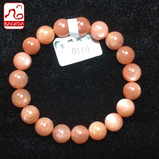 Baceda Natural Gemstone Sun Stone Bracelet with Certificate