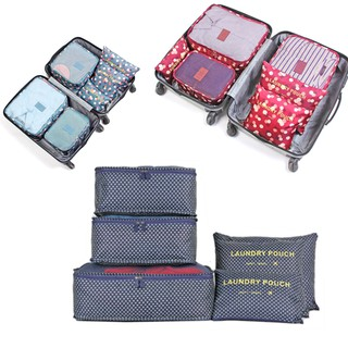 6 in 1 Travel Organizer Bag Square Luggage Storage Bags Clothes Pouch Case