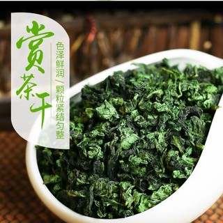 TeaAutumn tea listed anxi tieguanyin superfine luzhou-flavor bulk qing scent bagged 500 grams
