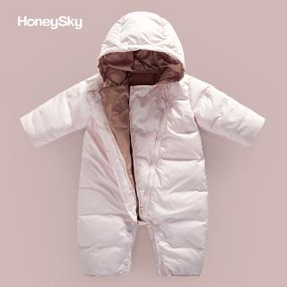Honeysky baby jumpsuit down jacket winter wear children's hooded out of the baby coat thickening jumpsuit