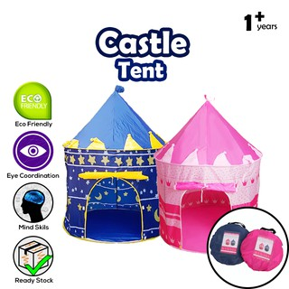 Realeos Outdoor Folding Kids Baby Toy Camping Castle Foldable Large Portable Play House Tent - R414