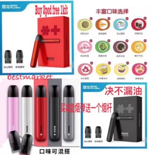 Snow plus electronic cigarette change bomb steam smoke small cigarette portable rechargeable fruit flavor