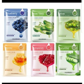 Bioaqua Rorec Face Mask - PROMO - Natural Essence Moisturer