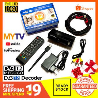 🇲🇾[READY STOCK] MYTV decoder Megogo DVB T2 Digital Decoder Receiver Support all Malaysia Channels