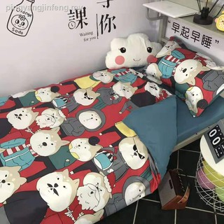 ₪Ins cute cartoon more la A dream dormitory bed sheet three-piece 4 bedding bag of 3 times 1.5 m