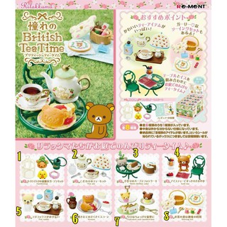 Japanese Re-ment Easy Bear English Afternoon Tea Time Garden Tea Party Miniature