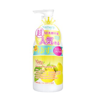 Japanese Nursery Yuzu Makeup & UV Cleansing Gel 180ml/500ml