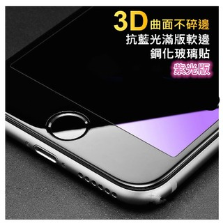 anti blue ray fresh 3d case protector for 11 ix xr xs max i8 i7 i6 6s plus