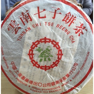 Yunnan Seven Cake Tea 2000 Year Ready Stock Puer Tea Old Tea