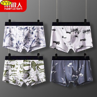 Best selling high quality men's underwear men's boxer cotton modal cotton sexy y