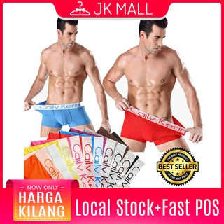 Men's boxer 1pcs - M002