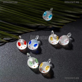 {MUV} 2Pcs Handmade Glass Rabbits Chamilia Beads Charms Pendant Jewelry Making Craft{XP}