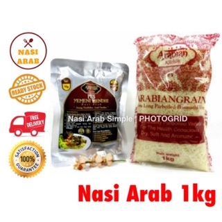 BEST SELLER1kg YEMENI MENDHI : Nasi Arab Segera Arabian Kitchen.