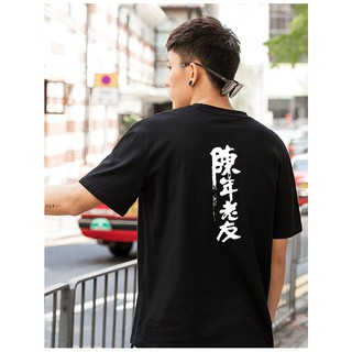 Cotton tee Breathable and Comfortable Chinese letters t-shirt Short sleeve shirt