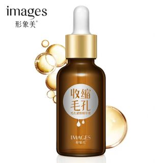 NEW READY STOCKS Images pore firming  oil control essence Serum 30ml