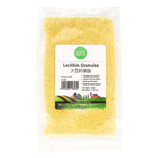 SIMPLY NATURAL Lecithin Granules 200g USA