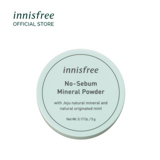 Innisfree No-Sebum Mineral Powder (5g) - NEW