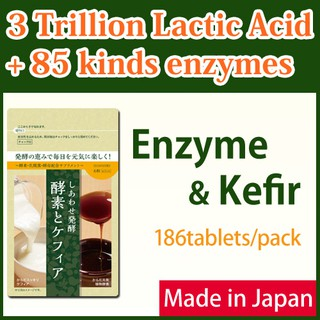Japan NKG Probiotic enzyme vitamin D lactoferrin kefir yeast 1 pack(186 Tablets)