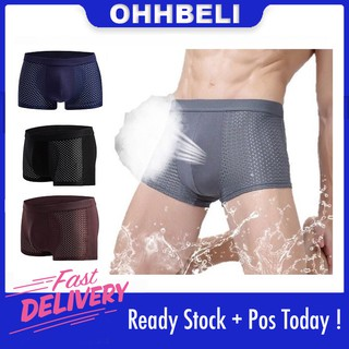 Men Solid Breathable Underwear Bamboo Fiber Men's Comfortable Boxer Shorts
