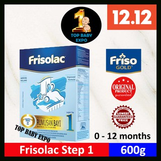 Frisolac Step 1 (600g) Exp: 09/2021 (NEWEST STOCK)