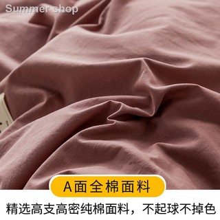 ✉In the fall and winter of A pure cotton B coral fleece four-piece flannel sheets bedding bag fitted sheet three-piece
